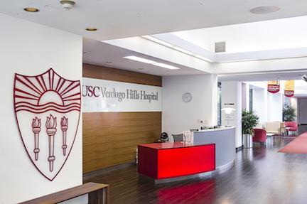 USC Verdugo Hills Hospital interior